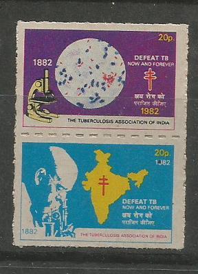 INDIA TB SEALS 1982