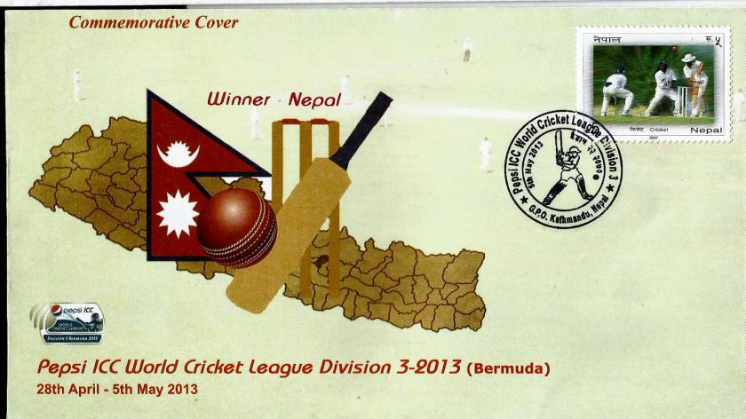 NEPAL PEPSI CRICKET