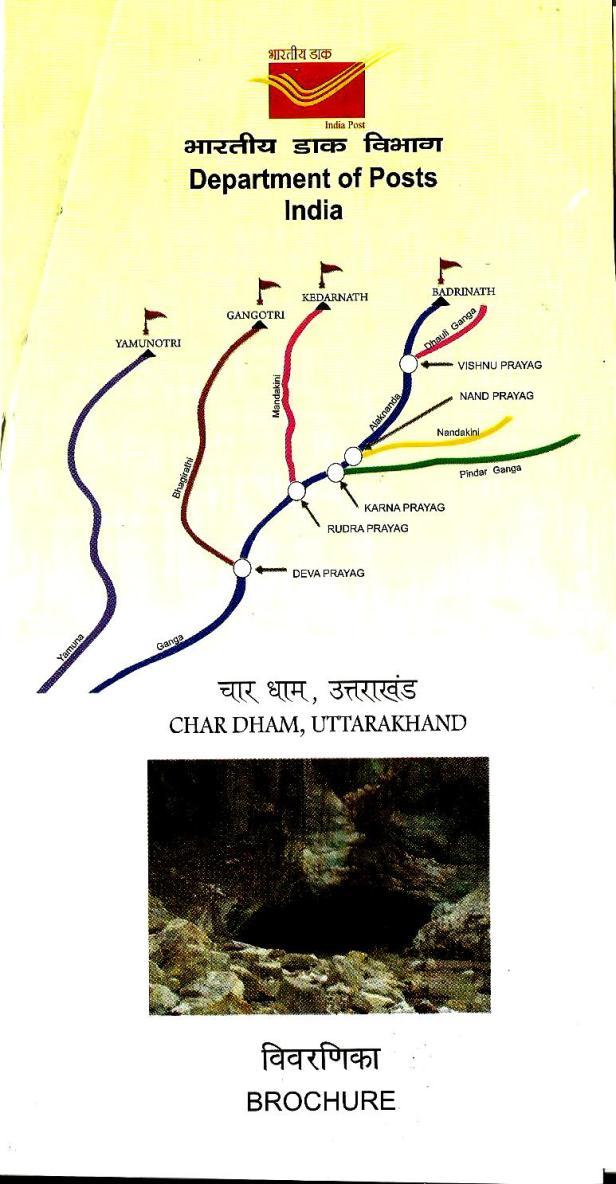 INDIA BRO CHAR DHAM19