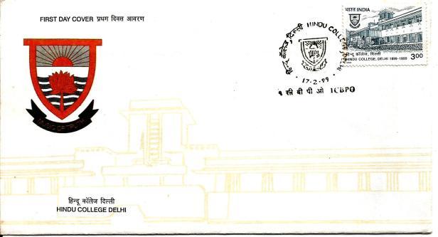 INDIA FDC HINDU