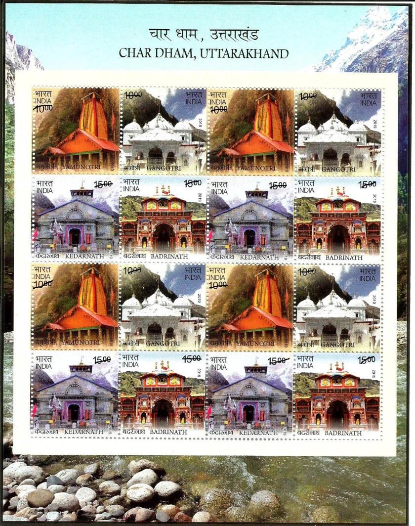 INDIA M SLET CHAR DHAM19