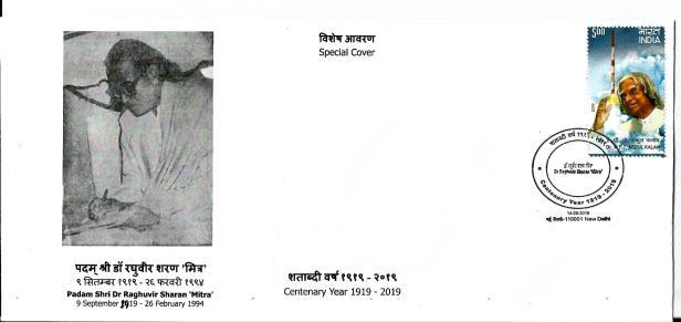 INDIA S CVR DELHI 19