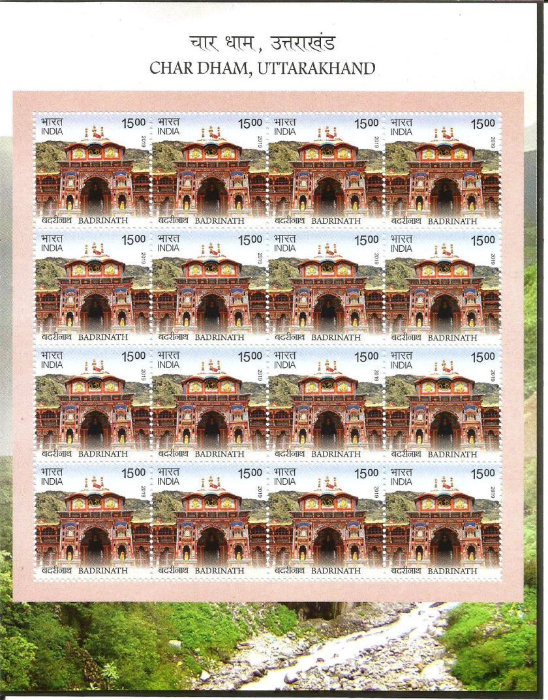 INDIA SLET BADRINATH 19