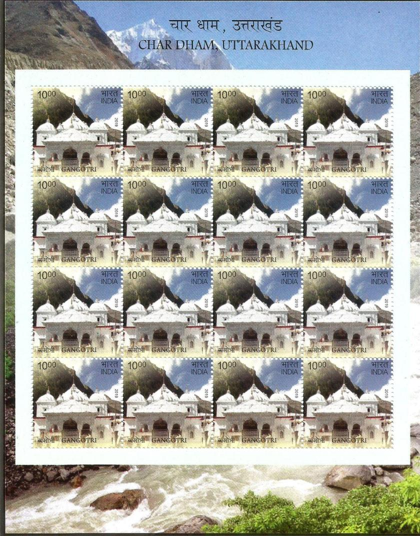 INDIA SLET GANGOTRI 19