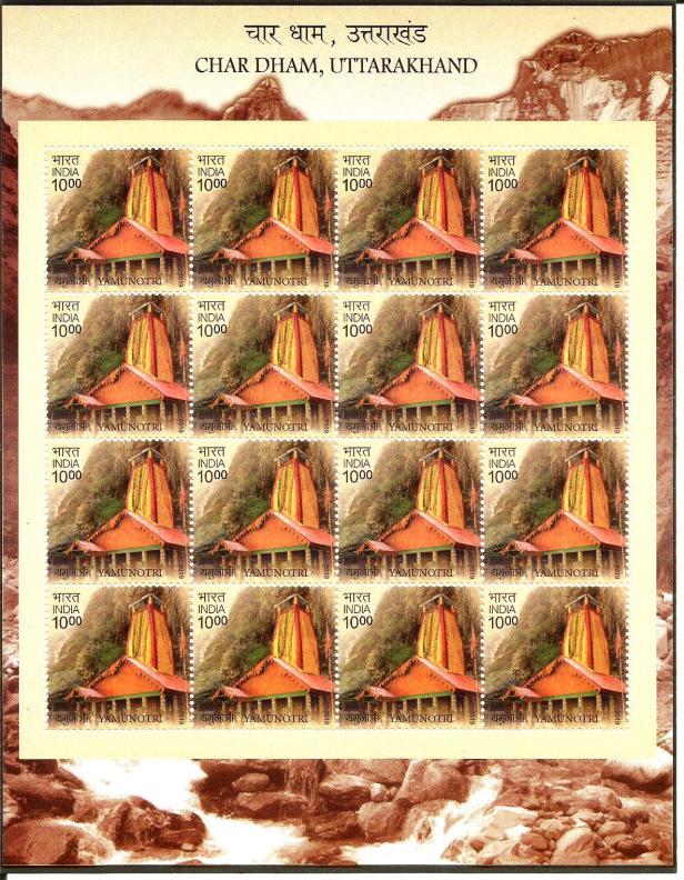 INDIA SLET YAMUNOTRI 19