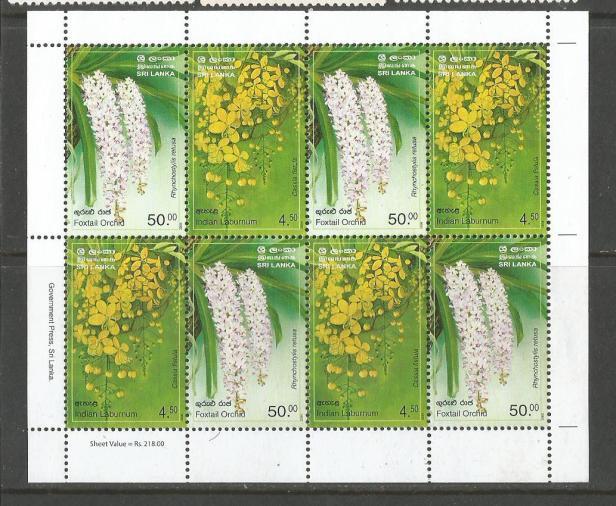 SRI LANKA FLOWERS