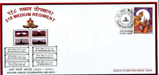 APS CVR 33-19 218 MED