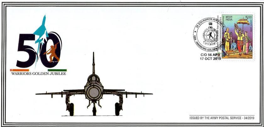 APS CVR 34-19 26 SQN