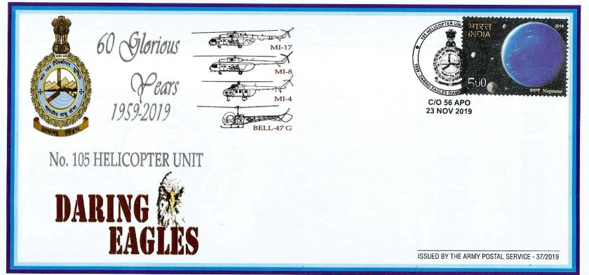 APS CVR 37-19 HU