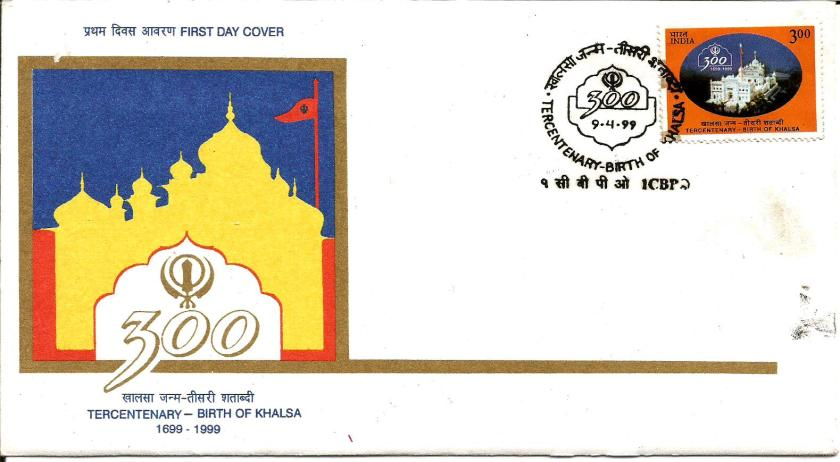 INDIA FDC BIRTH OF KHALSA