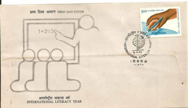 INDIA FDC INT LITERACY YEAR