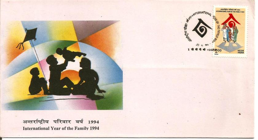 INDIA FDC INT YR OF FAMILY