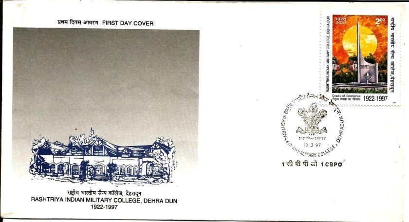 INDIA FDC RIMC