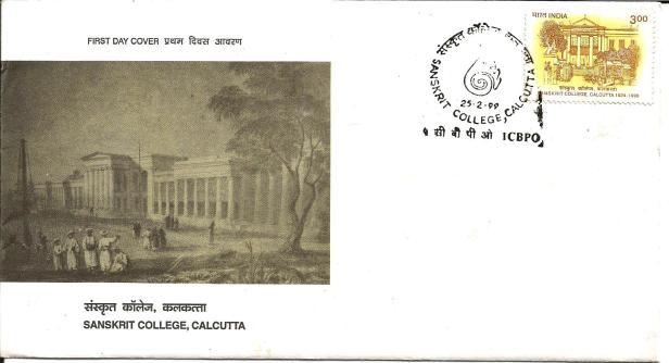 INDIA FDC SANSKRIT COLLEGE