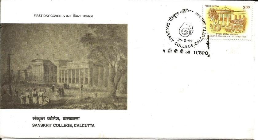 INDIA FDC SANSKRIT COLLEGE