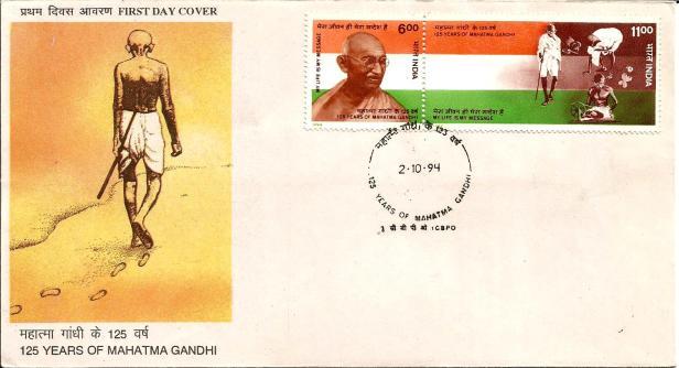 INDIA FDC SE TENANT GANDHI
