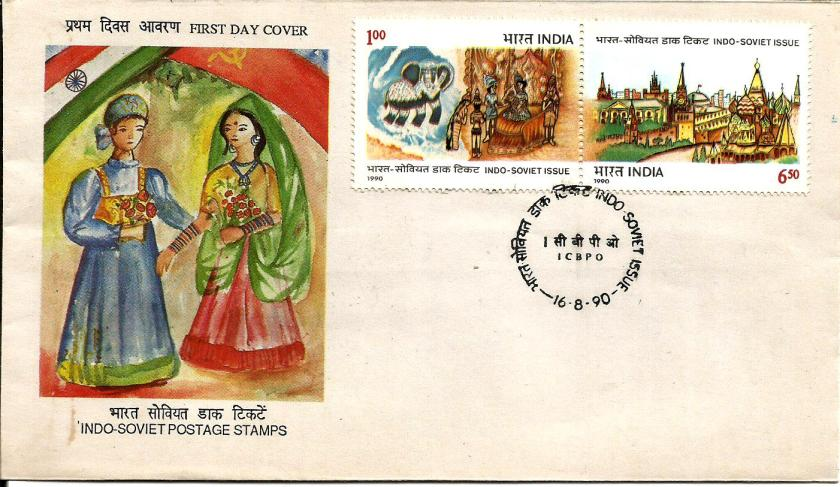 INDIA FDC ST INDO SOVIET
