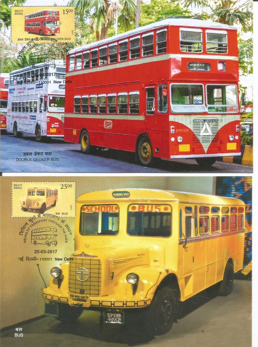 INDIA MC 17 BUS