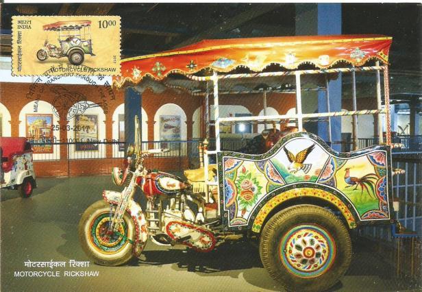 INDIA MC 17 MC RICKSHAW