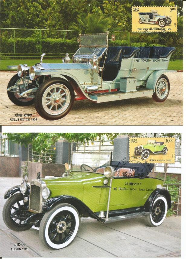 INDIA MC 17 V CARS