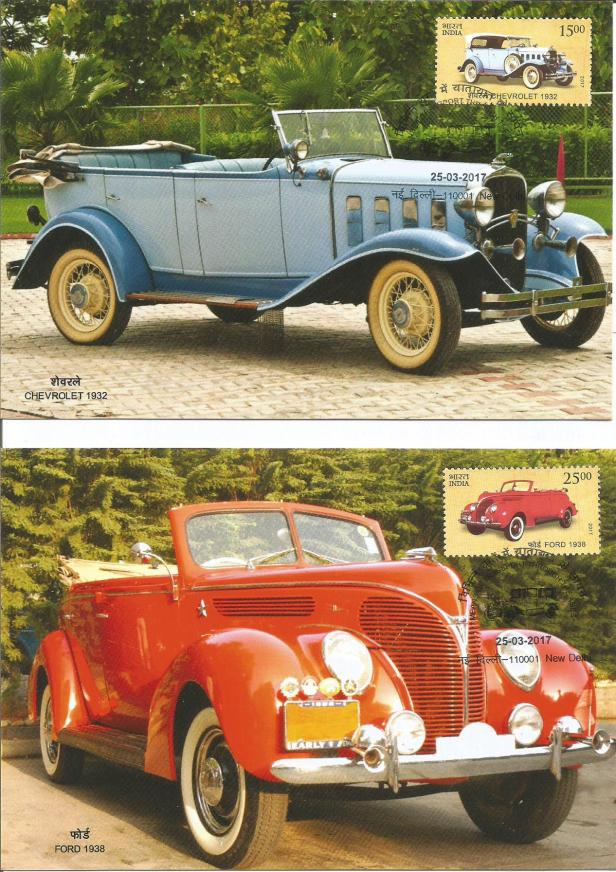 INDIA MC 17 V CARS2