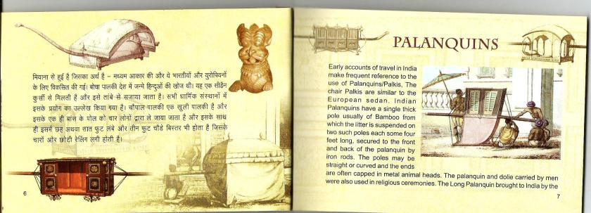 INDIA PRESTIGE BLET TPT1