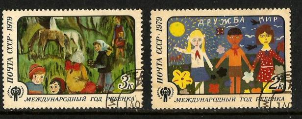 USSR 1979 IYC
