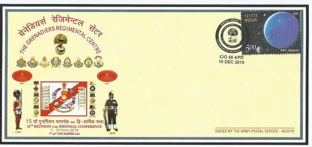 APS CVR 40-19 GREN