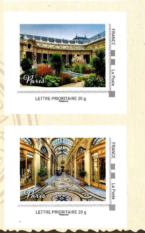 FRANCE PARIS 12