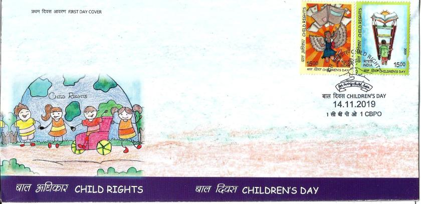 INDIA FDC 2019 - CHILDRENS DAY