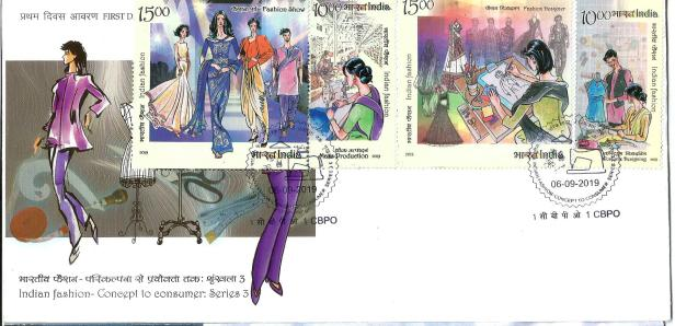 INDIA FDC 2019 - FASHION 3