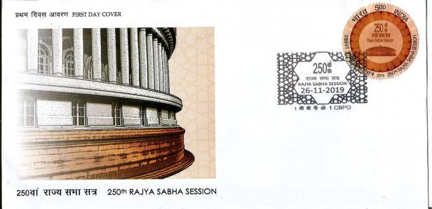 INDIA FDC 2019 - RAJYA SABHA