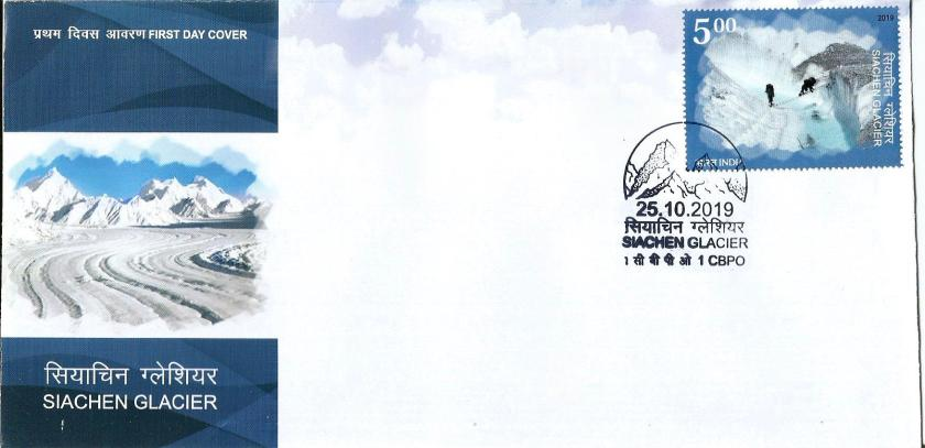 INDIA FDC 2019 - SIACHEN