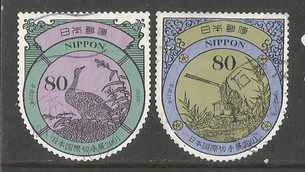 JAPAN 2000 PHILANIPPON1