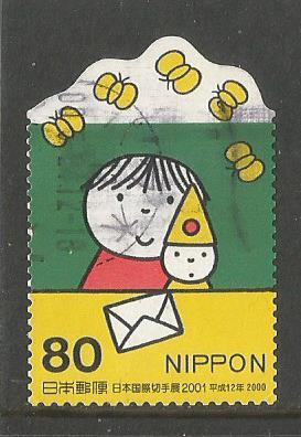 JAPAN 2000 PHILANIPPON3