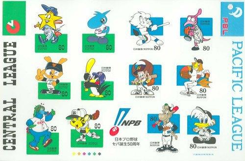 Japan baseball odd