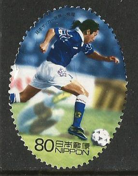 JAPAN WC 98