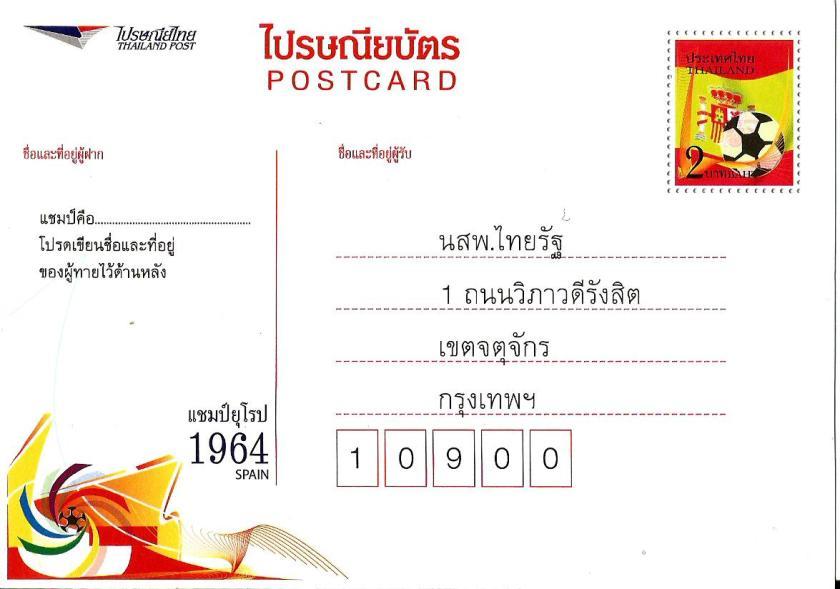THAILAND PCEURO 1964