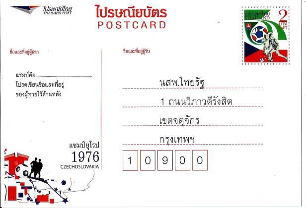 THAILAND PCEURO 1976