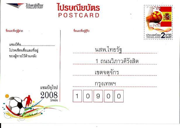 THAILAND PCEURO 2008