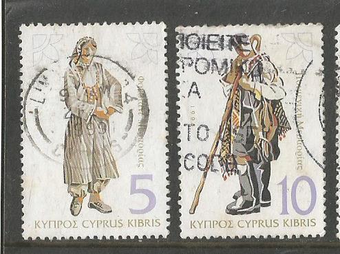 CYPRUS COSTUMES