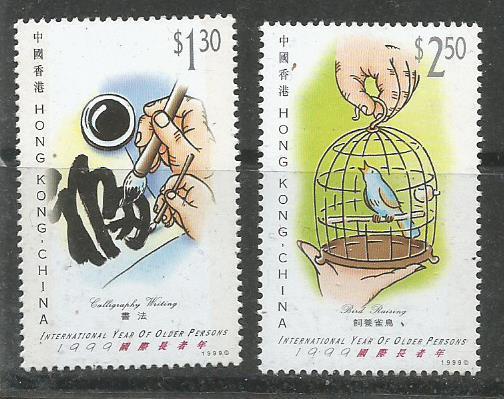 HK YEAR OF ELDER 1