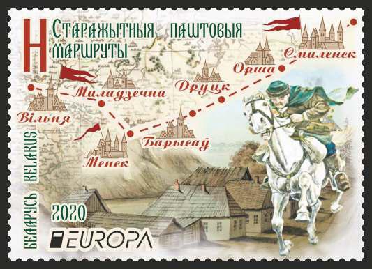 Belarus Europa 1