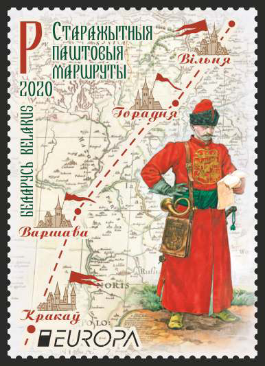 Belarus Europa 2png