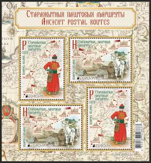Belarus Europa MS