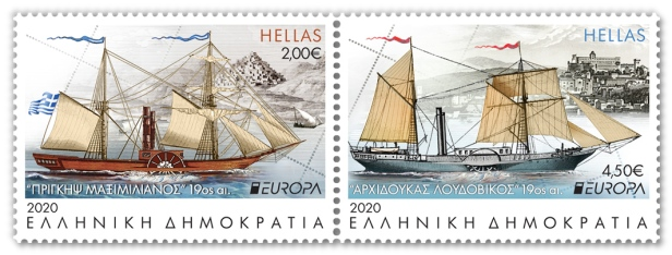 GREECE EUROPA_STAMPS_2020