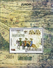 NORTH MACEDONIA 2020- EUROPA -STAMPS & MINIATURE SHEET