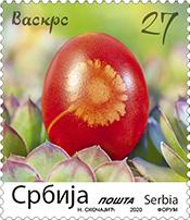 SERBIA 2020- EASTER EGGS