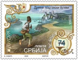SERBIA EUROPA 2020 -ANCIENT POSTAL ROUTES