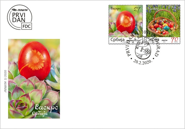 SERBIA FDC EASTER